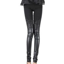 Queen Style HI-Q Lace Skinny Leather Leggings