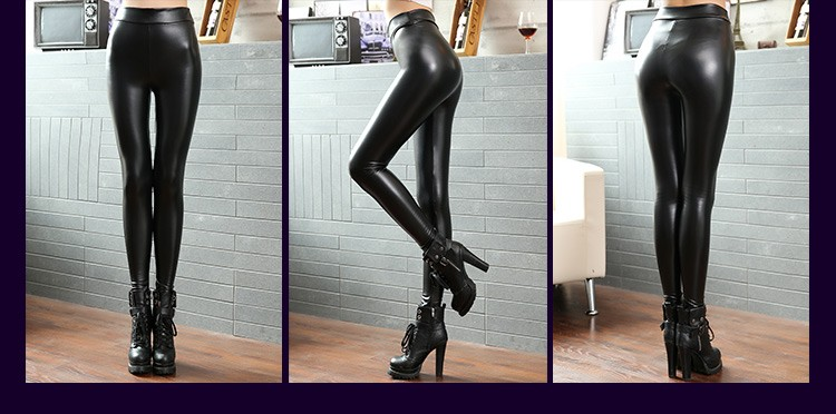 Skinny Faux Leather Leggings