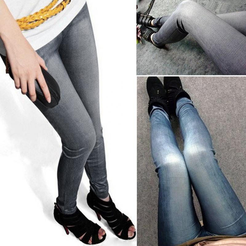 Superb Wild Denim Jeans Leggings