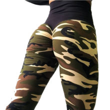 High Waist Polyester Camouflage Push Up Leggings